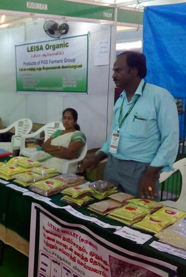 Display of PGS farmers production at Trichy